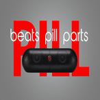 Beats Pill Parts